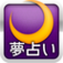 icon130