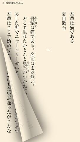 歯車 芥川 龍之介 青空文庫