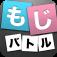 icon210