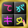 icon324