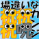icon372