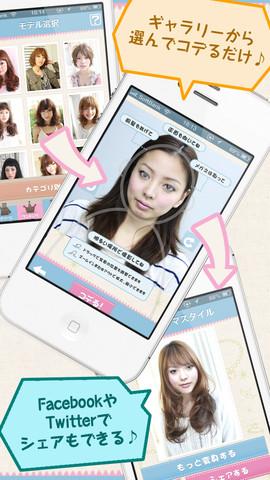 このアプリ