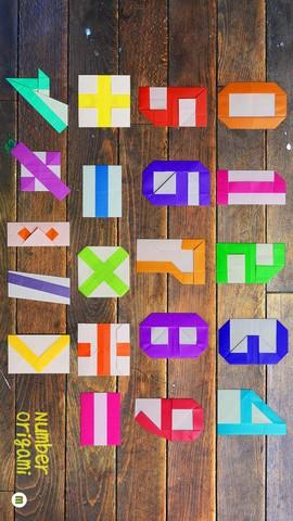 ハート 折り紙 数字 折り紙 : app-library.com