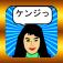icon931