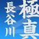 icon1223