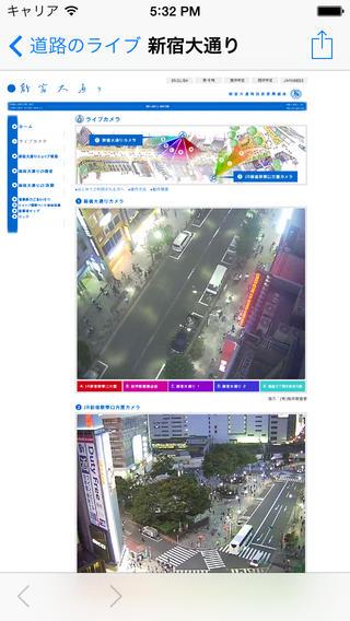 カメラ ライブ 北海道 道路