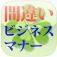 icon6667