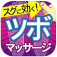 icon98776