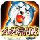 icon0192