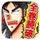 icon2190