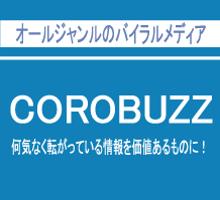 corobuzz